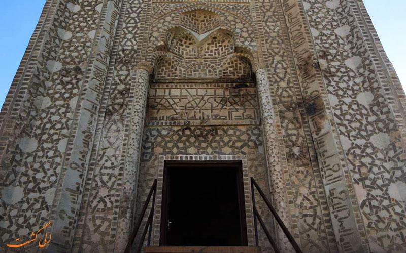 معماری برج سه گنبد