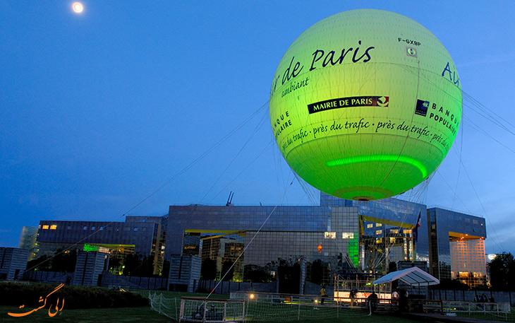 بالون پاریس
