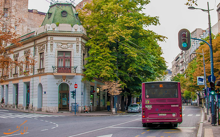 سفر به بلگراد صربستان