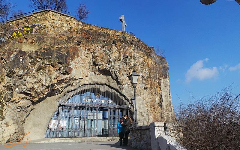 کلیسای غار