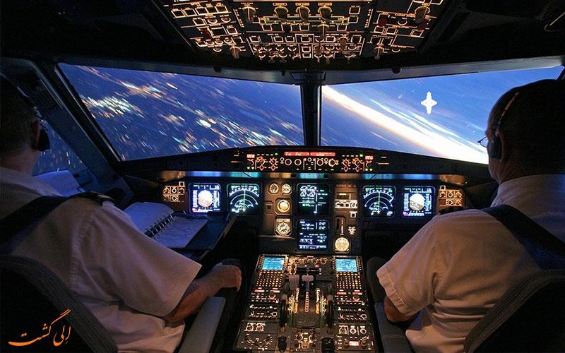 مرکز آموزش خلبانی ایران