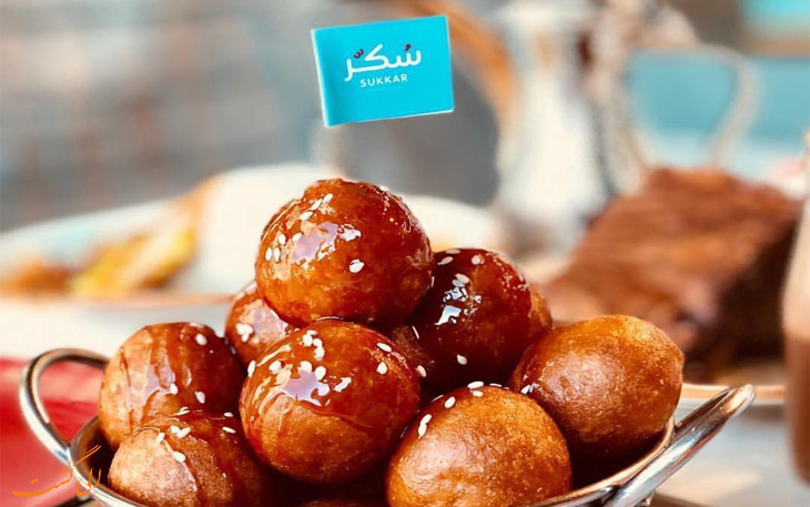 لگیمات عربی