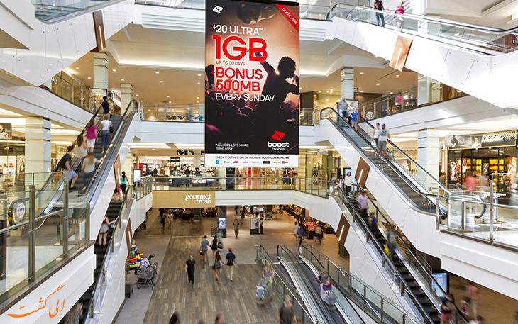 مراکز خرید در ژوهانسبورگ