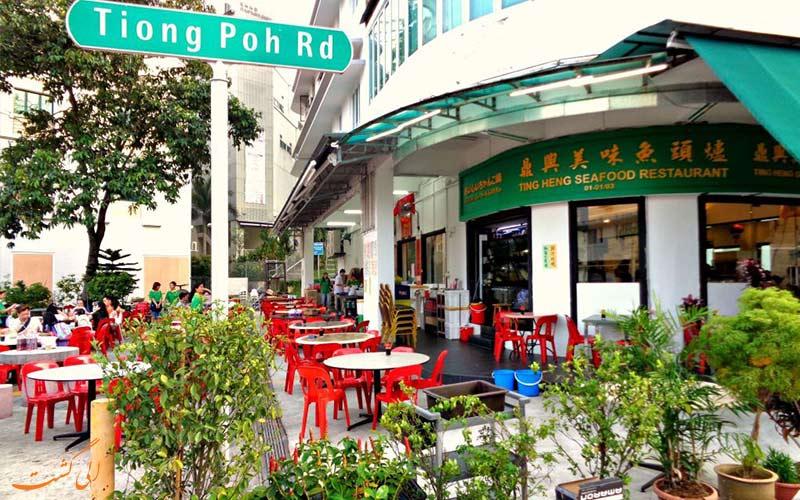 سفر به سنگاپور در 5 روز-بازارهای سنگاپور