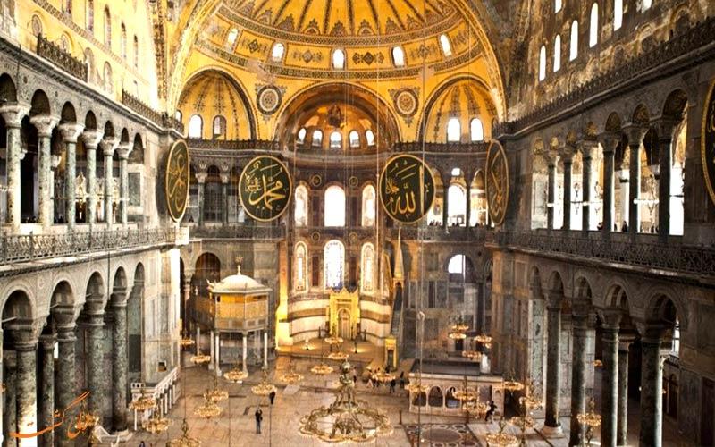 سفر 3 روزه به استانبول-ایاصوفیه