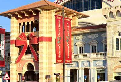 مجتمع تجاری مرکاتو دبی-الی گشت