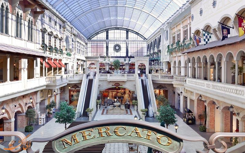 مجتمع تجاری مرکاتو دبی