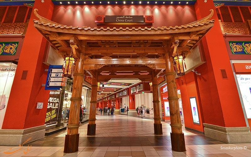 مرکز خرید ابن بطوطه دبی-محوطه چین