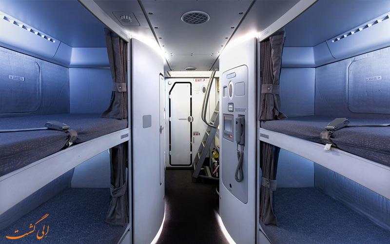 کابین خواب مهمانداران هواپیما