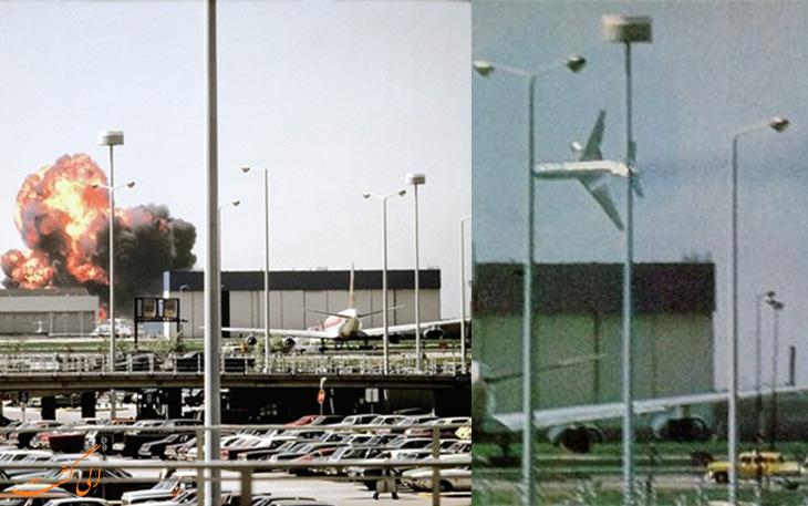 سانحه هواپیمایی آمریکن
