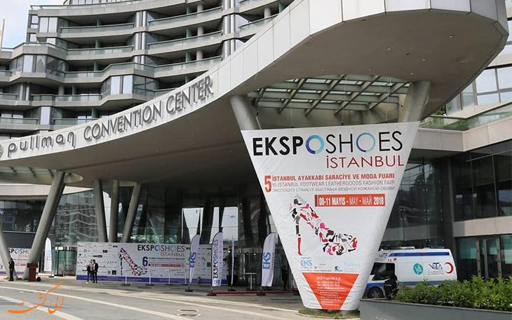نمایشگاه کفش استانبول