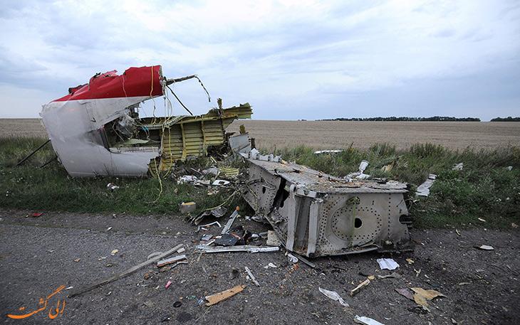 سانحه هواپیمایی مالزی
