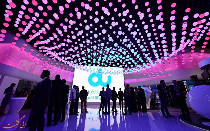 نمایشگاه جیتکس تکنولوژی