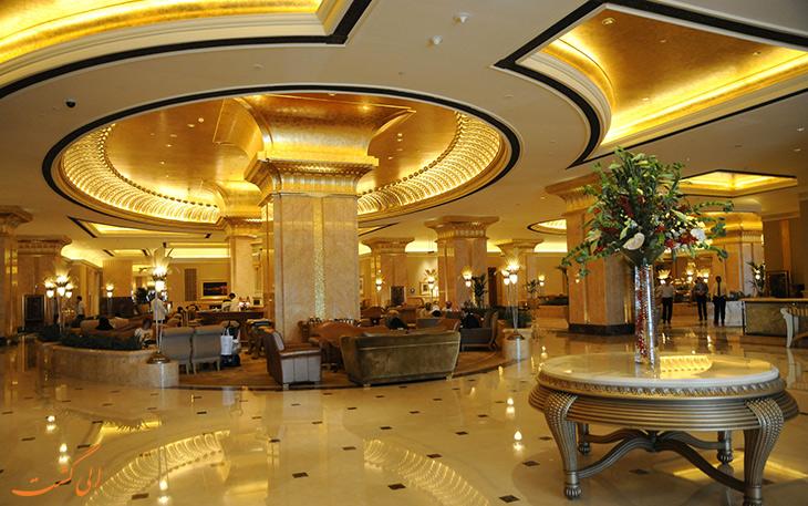 ویژگی های کاخ امارات