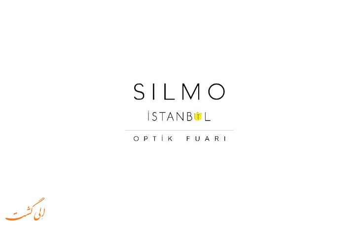 نمایشگاه چشم پزشکی استانبول