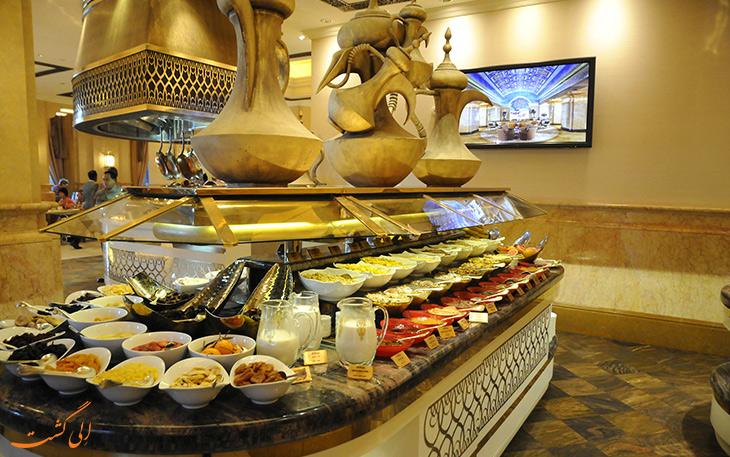 غذاخوری در کاخ امارات