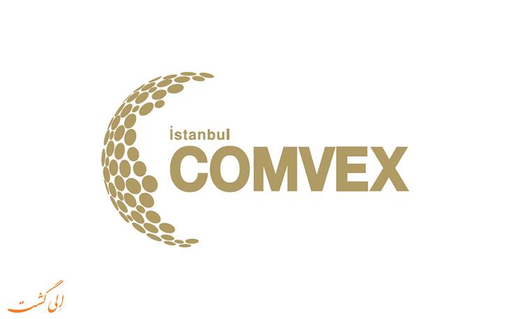نمایشگاه خودروهای تجاری استانبول