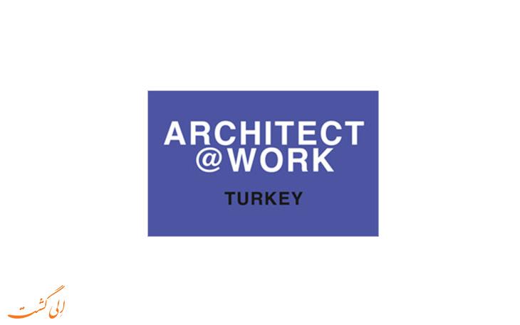 نمایشگاه معماری در کار استانبول