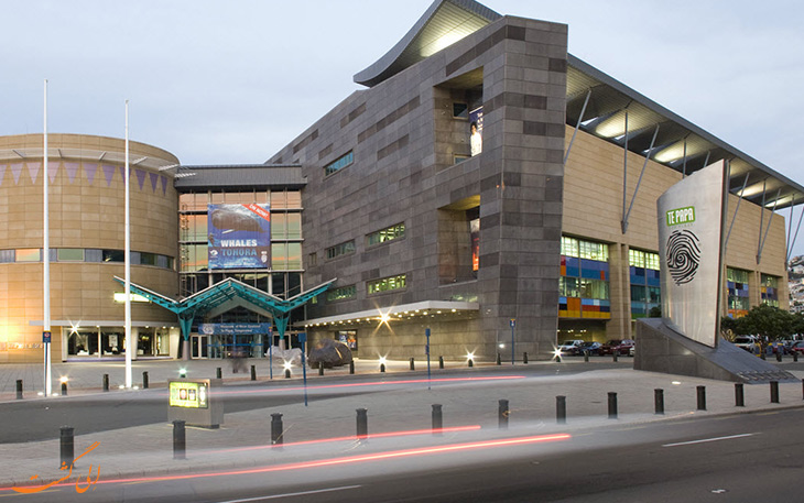 موزه نیوزلند
