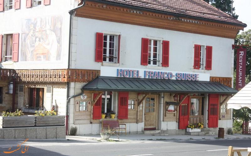 هتل 2 ستاره آربز