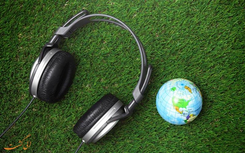 سفر و موسیقی