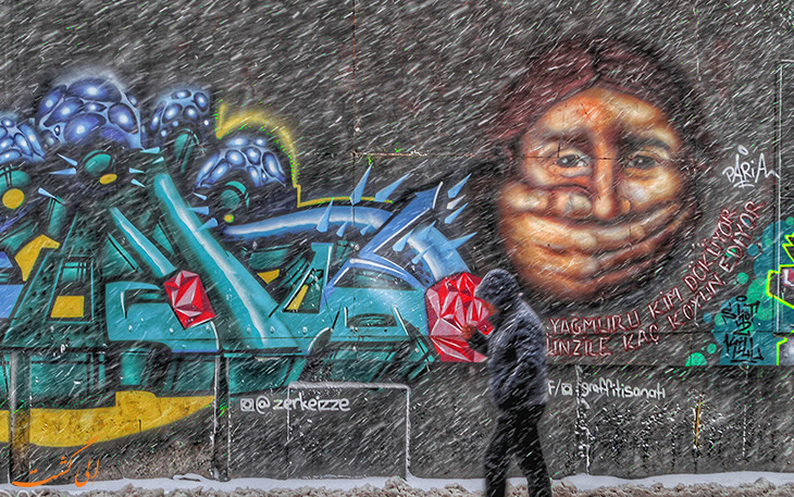 هنرهای خیابانی در استقلال