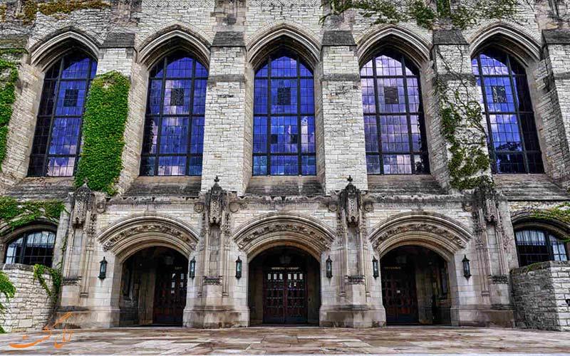 دانشگاه نورث وسترن
