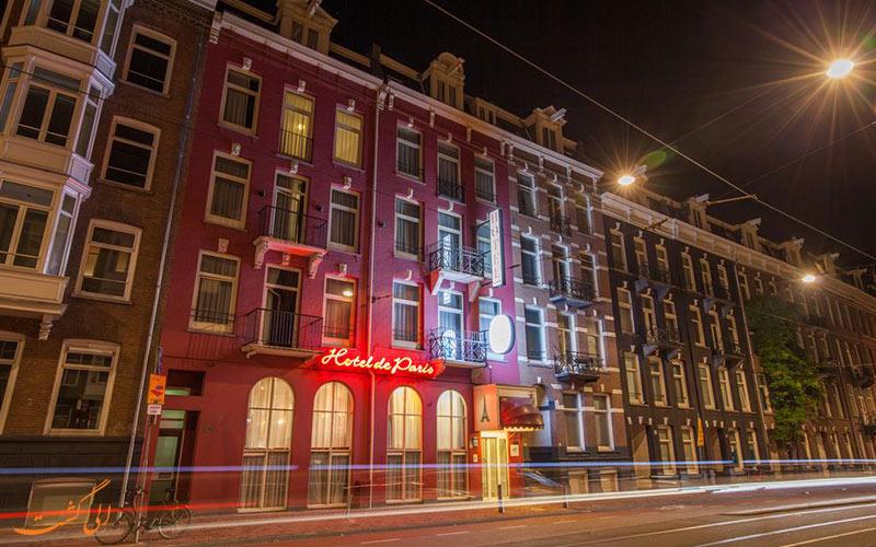 هتل د پاریس آمستردام   Hotel Slotania