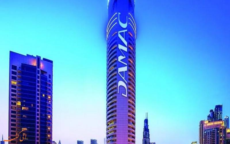 هتل داماک مایسون رویال دبی