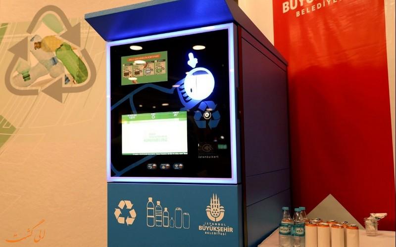 دستگاه بازیافت زباله در مترو