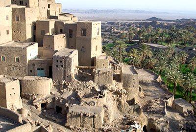 روستای نایبند در طبس