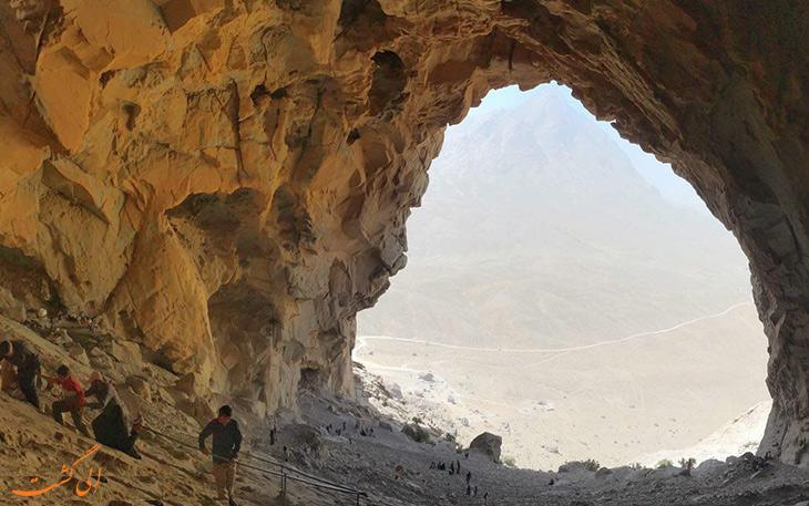 بازدید از غار ایوب