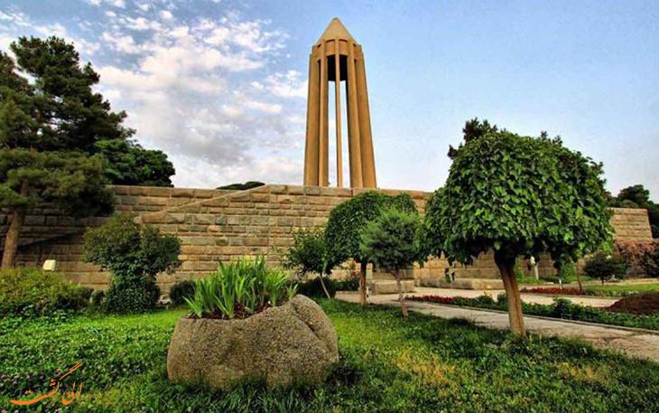 ابوعلی سینا دانشمند بزرگ ایران