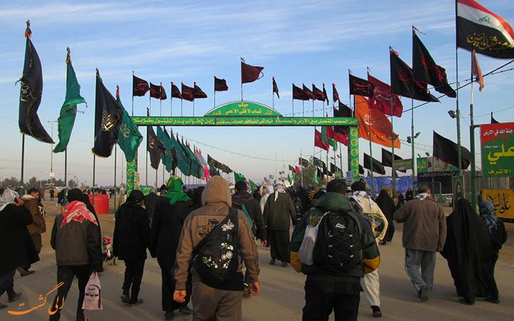 ویزای عراق برای زائرین