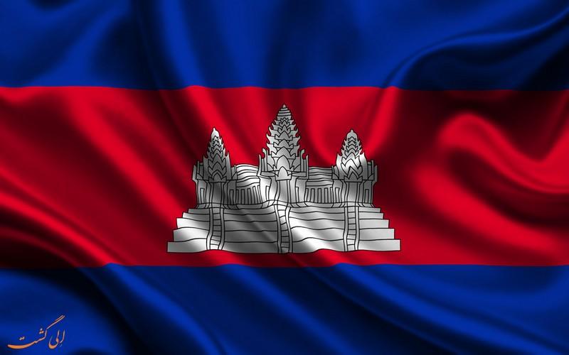 پرچم کامبوج