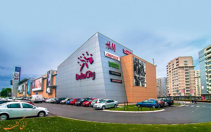 مرکز خرید دلتا سیتی