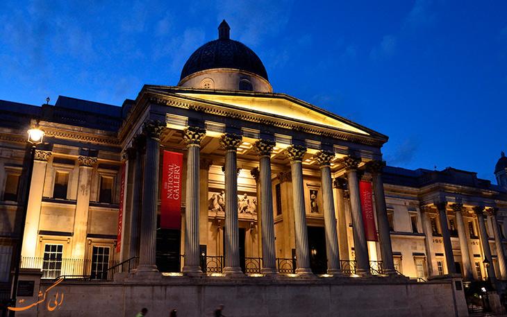 موزه ملی لندن