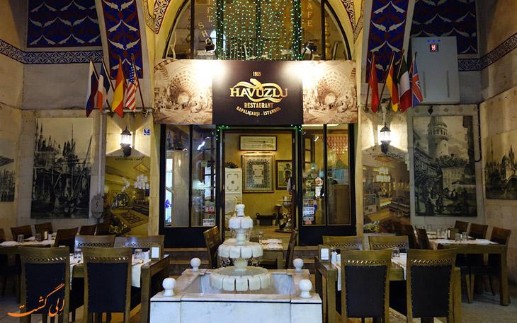 رستوران هاووزلو استانبول