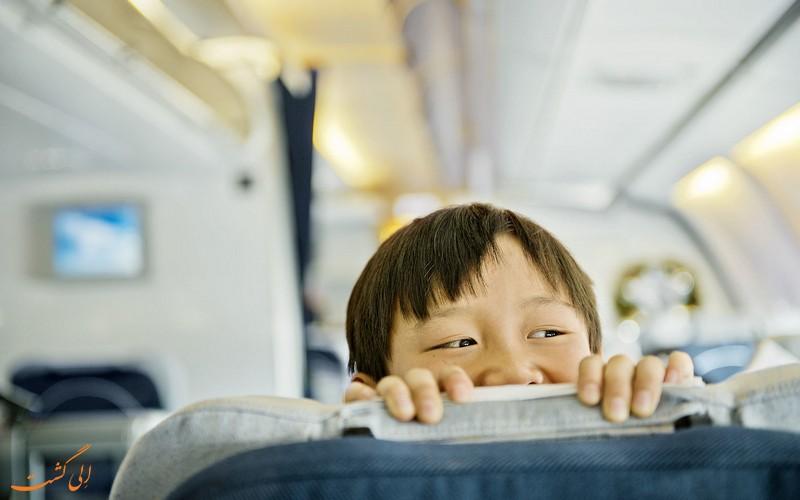 سفر هوایی با کودکان