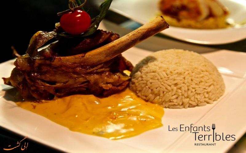 رستوران لزانفان تریبل پاریس