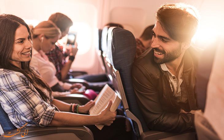 صحبت کردن در هواپیما
