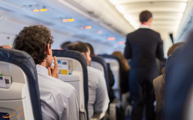 فرهنگ سفرهای هواپیمایی