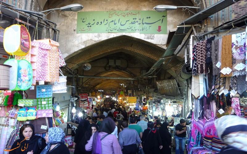 رستوران های بازار تهران