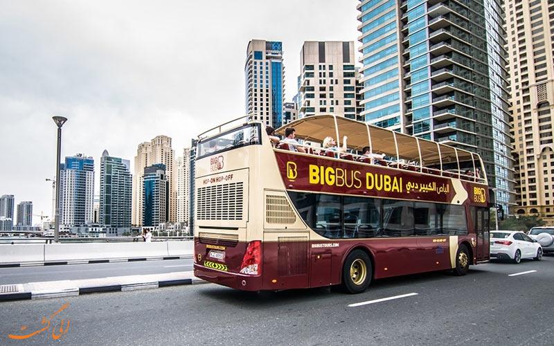 تورهای اتوبوسی دبی-مسیر قرمز