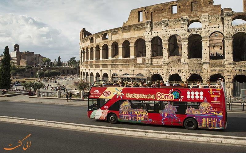 تور اتوبوسی رم