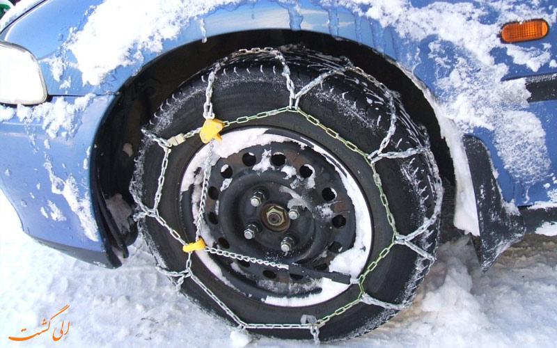 رانندگی در برف و یخ-زنجیر چرخ