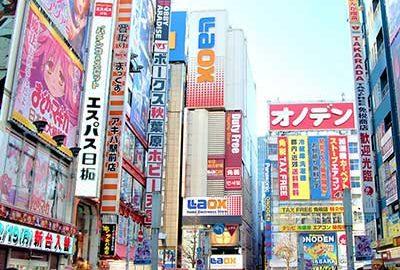 سفر 3 روزه به توکیو