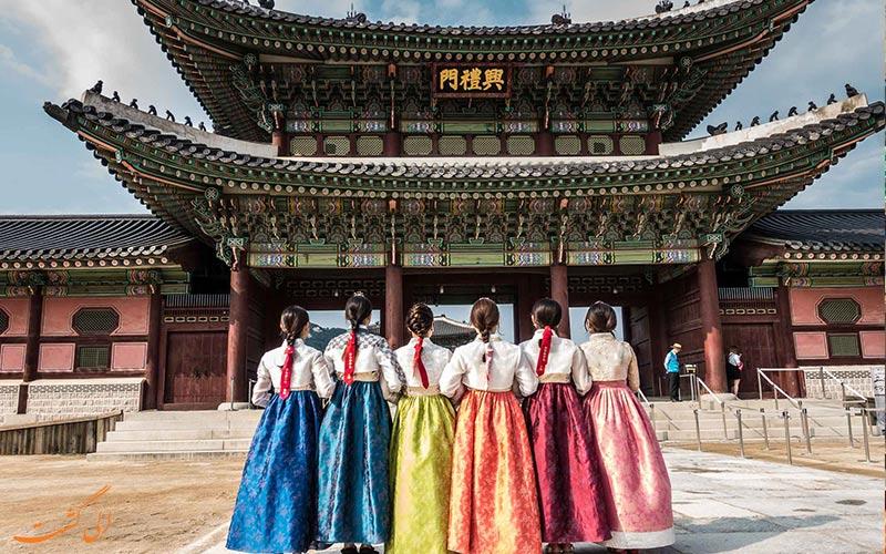 سفر 5 روزه به سئول-قصرهای سئول