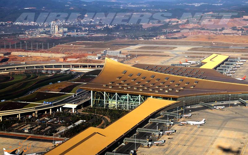 فرودگاه کانمینگ چین