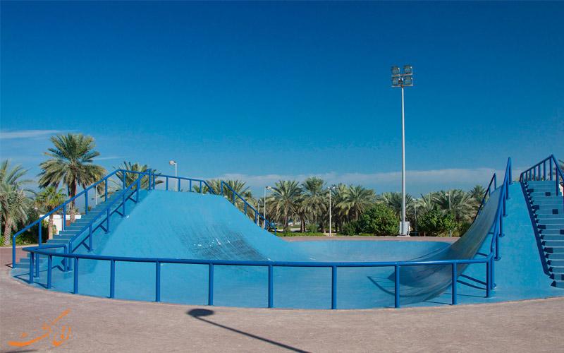 پارک آل ممزر دبی-فضای اسکیت